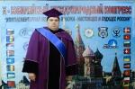 2014г. Целителю присвоено звание профессор комплементарной медицины