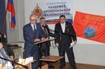 Помощник депутата Жириновского Подлипаев Н.Н. участвует в награждении целителя грамотой и часам от ЛДПР